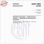 NBR13730