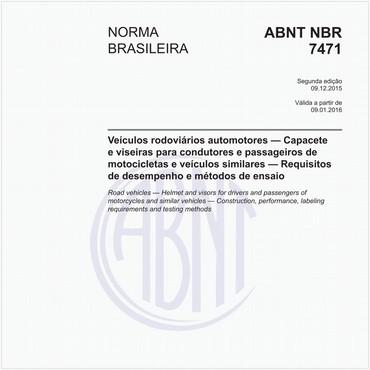 NBR7471 de 12/2015