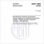 NBR13755