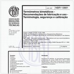 NBR13881