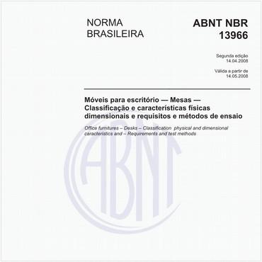 NBR13966 de 04/2008