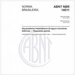 NBR14011