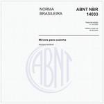 NBR14033