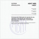 NBR14037