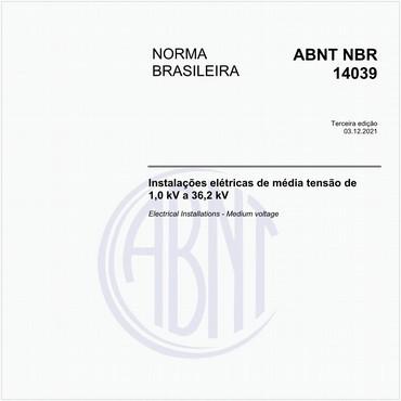 NBR14039 de 05/2005