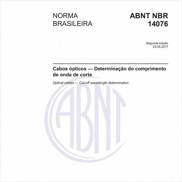 NBR14076 de 05/2017