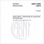 NBR14076