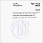 NBR14064