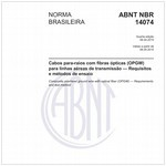 NBR14074