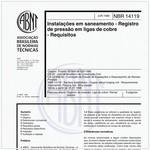 NBR14119