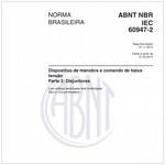 NBRIEC60947-2