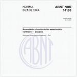 NBR14199