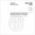NBR14203