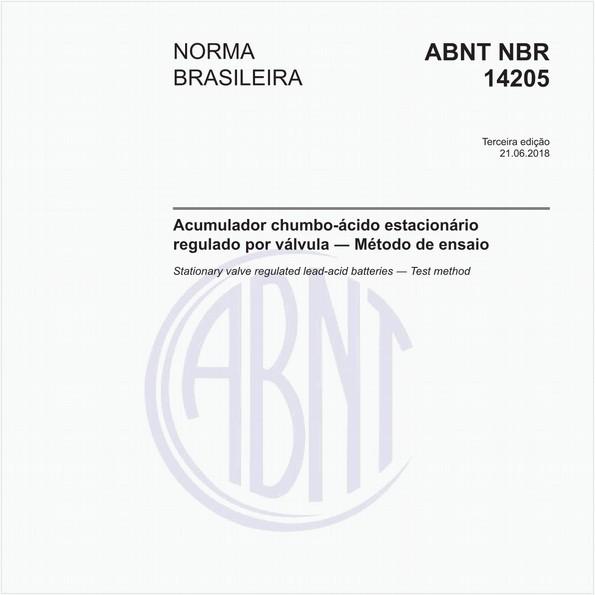 NBR14205 de 06/2018