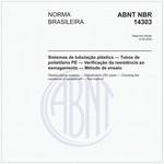 NBR14303