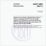 NBR5647-2