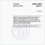 NBR5647-3