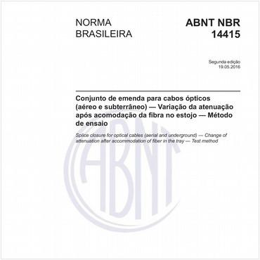 NBR14415 de 05/2016