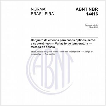 NBR14416 de 08/2016