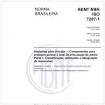 NBRISO7207-1