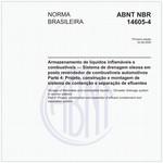 NBR14605-4