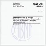 NBR14859-3