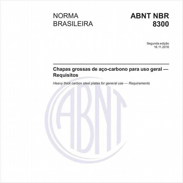 Chapas grossas de aço-carbono para uso geral — Requisitos