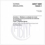 NBR16425-1