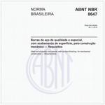 NBR8647