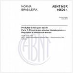 NBR16506-1