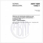 NBR14462-1