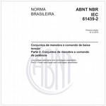 NBRIEC61439-2
