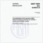 NBRIEC61000-4-5