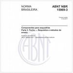 NBR15969-3