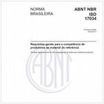 NBRISO17034