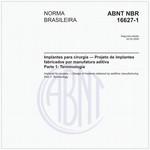 NBR16627-1