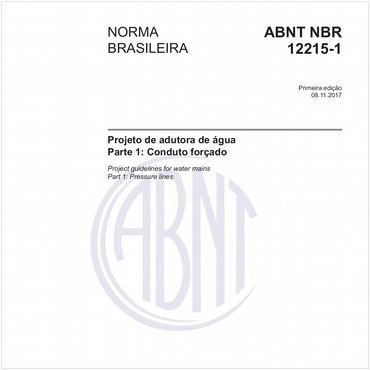 NBR12215-1 de 11/2017