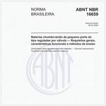 NBR16659 de 12/2017