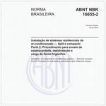 NBR16655-2