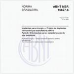 NBR16627-6