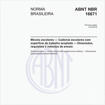 NBR16671 de 04/2018