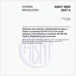 NBR5647-5