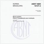 NBR16727-2