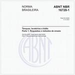 NBR16728-1