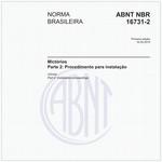 NBR16731-2