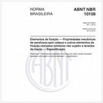NBR10108