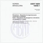 NBR16858-1