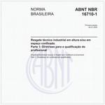 NBR16710-1