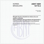 NBR16710-2