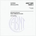 NBR16868-3